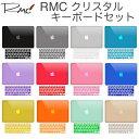 MacBook ケース macbook air 13 ケース...
