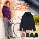【送料無料】神戸レタス史上、最も暖かい裏起毛♪まるで着る毛布...