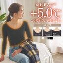 【送料無料】 あったか 暖か 防寒 寒い冬も快適に+5.0℃...