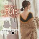 婦人 シニア向け■8分袖 肌着 綿 LC 大きいサイズ