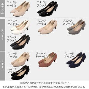 足にFIT☆痛くなりにくい美脚パンプス[XS~3L]全10color!トリプルクッション☆機能系5cmヒールベーシックパンプス[I940]