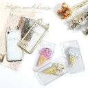 【390円】iPhone6/7/8対応★アイスクリーム柄orネコ柄iP...