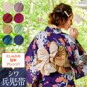 冊子に花々模様織出し袋帯【リサイクル】【中古】【着】 宗sou