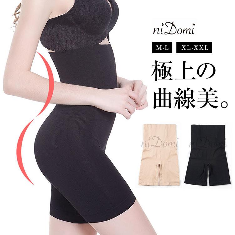[M-XXL]履くだけで理想の曲線美★美シルエットガードル 美容 補整下着 ウエストニッパー インナー ウエストシェイプ [Y258]【入荷済】