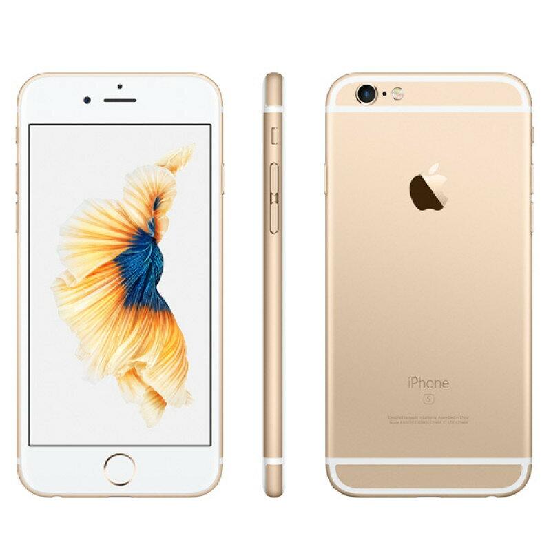 iPhone 6s 32GB 本体 SIMフリー ゴールド 新品未開封 Apple アップル 1年保証 正規SIMロック解除...