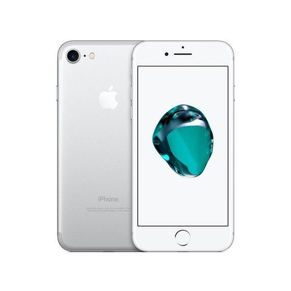 iPhone7 32GB 本体 SIMフリー シルバー 新品未開封 docomo版 正規SIMロック解除済み アップル Si...