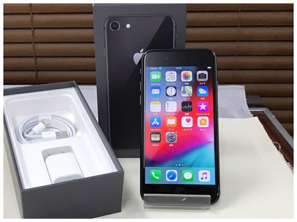 iPhone 8 64GB SIMフリ− 本体【超美品】【中古】正規SIMロック解除済み 白ロム 一括購入品 〇判...