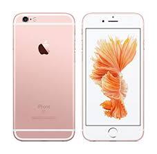 iPhone 6s 32GB 本体 SIMフリー ローズゴールド 新品未使用 Apple アップル iPhone6s 正規SIMロ...