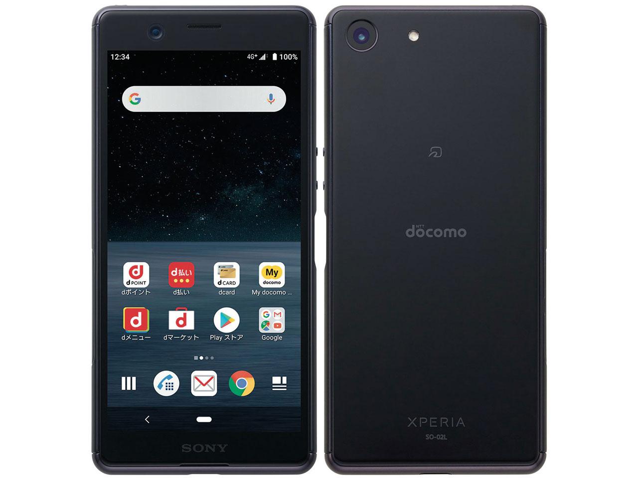 docomo SO-02L Xperia Ace SIMフリー 本体 新品未使用 正規SIMロック解除済み ブラック Black 一...