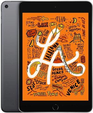iPad mini5 64GB 本体 【新品 未開封】 7.9インチ 第5世代 Apple MUQW2J/A Space Gray グレー Wi-Fiモデル A2133 mini 5
