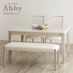 【高級材タモ材使用】Abby(アビー) ダイニング4点セット 伸長式 ダイニングセット ダイニングテーブル ダイニングテーブルセット ダイニングチェア テーブル チェア ベンチ イス 木製 4人 4点