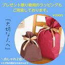 【セット商品】ラッピング袋 誕生...