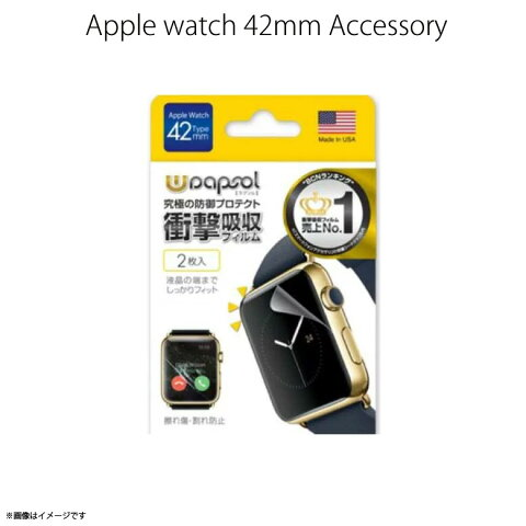 Apple Watch 42mm SERIES 1 2 3対応 WPIWC-42-NT 液晶画面保護 フィルム 衝撃吸収 Wrapsol ULTRA 2枚セットINNOVA