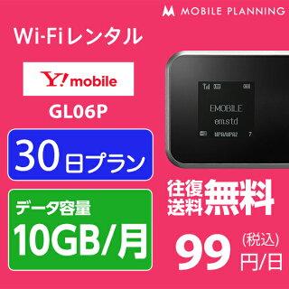 Y!mobileGL06P