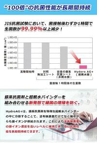 【抗ウィルス/抗菌】iPhone11/iPhoneXRアンチグレアフィルム【貼付け失敗時無料再送】ウィルス対策日本製保護フィルム反射防止非光沢指紋防止気泡防止【ベルモンド】B0034IP11VAG