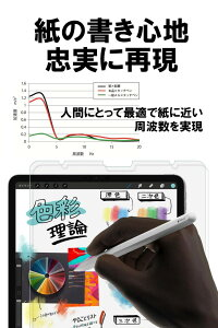 iPad9.7フィルムペン先摩耗低減ペーパーライクアンチグレア保護フィルム2018第6世代/2017第5世代/Pro/Air2/Air日本製保護フィルム【紙のような描き心地/ケント紙】