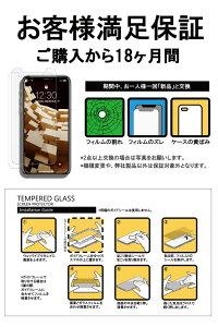 iPadPro9.7インチガラスフィルムフィルム2018最新型アンチグレア液晶保護フィルム日本製9H2.5D【FACEID対応】ゆうパケット