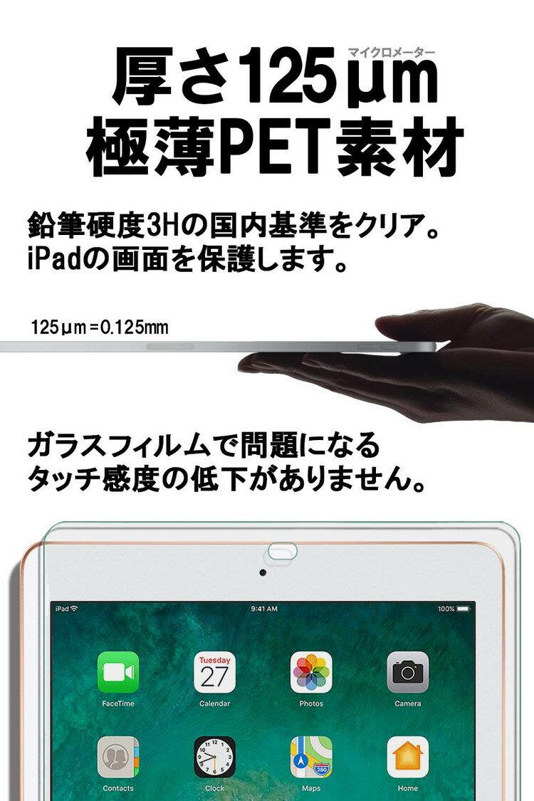 iPad mini5 mini4 フィルム ガラスフィルム ケント紙 液晶 保護フィルム 2019 最新 アンチグレア ペーパーライク 液晶保護フィルム ipadmini4 保護ガラス ペン先摩耗低減 Apple Pencil 第一世代 対応 ゆうパケット