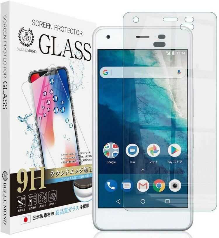 スマートフォン・携帯電話用アクセサリー, 液晶保護フィルム Android One S4 18 BELLEMOND Android One S4 GCL 501