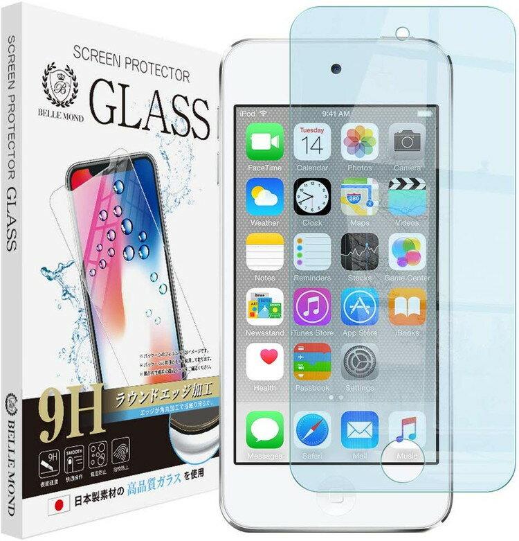 スマートフォン・携帯電話用アクセサリー, 液晶保護フィルム iPod touch 5 6 7 0.3mm BELLEMOND iPod touch 5 6 7 GBL