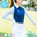 アームカバー UV 冷感 レディース 冷感アームカバー 接触冷感 腕カバー 冷感 UV手袋 レディース ロング ゴルフ スポーツ 送料無料