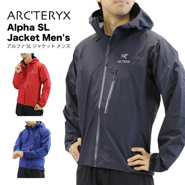 2018 S/S Arc'teryx Alpha SL Jacket Men's / アークテリクス ジャケット アルファ エスエル ジャケット メンズゴアテックス 登山 シェル アウター GORE-TEX Pro 軽量 アウトドア キャンプ 並行輸入品