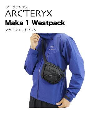 【ポイント10倍♪ 11/20 23:59まで】2018 S/S Arc'teryx Maka 1 Waistpack / アークテリクス マカ1ウエストパック バッグ ボディバッグ ショルダーバッグ ウエストバッグ ウエストポーチ メンズ レディース ユニセックス アウトドア キャンプ 並行輸入品