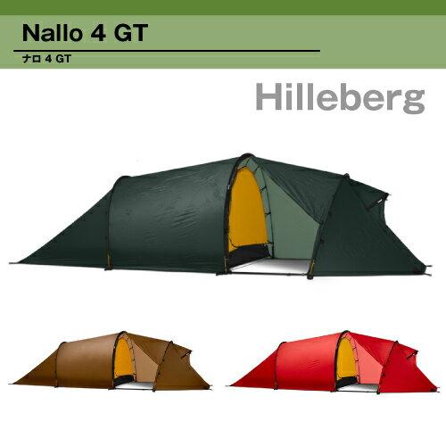 クーポンで最大1200円OFF★ヒルバーグHILLBERG Nallo4GTナロ4GT Tent テント【REV】[sf]日よけ てんと イベント アウトドア キャンプ キャンプ用品 キャンプ バーベキュー タープテント テント:Mobile Garage