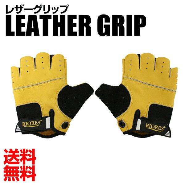 マラソン 価格1080円 トレーニンググローブ本革レザーグリップウェイトリフティングパワーグリップSML3サイズ グローブ手袋