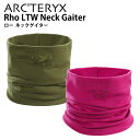 Arc'teryx Rho LTW Neck Gaiter ...