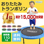 トランポリン ダイエット ジャンプエクササイズ エクササイズ クリスマス プレゼント おもちゃ