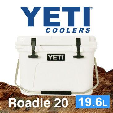 大型 大容量 19.6 L リットル クーラーボックス YETI イエティー Roadie20 ローディー20 / YETI COOLERS (イエティクーラーズ) 【クーラーバッグ クーラーバック 保冷 アウトドア キャンプ】