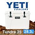 あす楽 大型 大容量 28.3 L リットル クーラーボックス YETI イエティ イエティー Tundra35 / YETI COOLERS (イエティクーラーズ) 【REV】 [ls]【クーラーバッグ クーラーバック 保冷 アウトドア キャンプ】