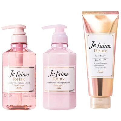 せ毛シャンプーにおすすめのJe l'aime(ジュレーム)リラックス シャンプー(ストレート&スリーク)
