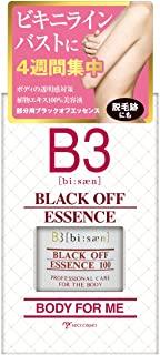 ブラックオフエッセンスフォーボディ / 40ml