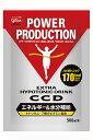 グリコ パワープロダクション エキストラ ハイポトニックドリンク CCD エネルギー&水分補給 50