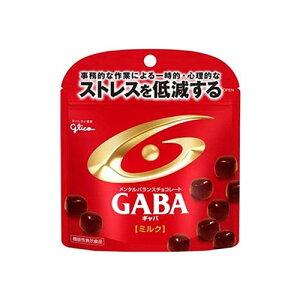 グリコ メンタルバランスチョコレートGABA(ギャバ) ミルク 51g×10袋セット【賞味期限2022.02】【外装箱なし】