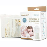Angelcare【エンジェルケア】母乳保存バッグ200ml50枚入フリーザーパック冷蔵冷凍保存用滅菌済み(50)【外箱僅かな凹みあり】