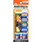 au MARVERA2 KYY09 AR液晶保護フィルム 映り込み抑制 高透明度 携帯電話 ASDEC アスデック AR-KYY09