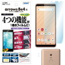 arrows Be4 フィルム AFP液晶保護フィルム3 指