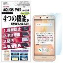 楽天モバイル AQUOS SH-M04 / AQUOS EV...