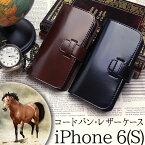 ��iPhone6/iPhone6s�ѡۥ����ɥХ����ܳץ쥶���������ϥ̥Хå�(���ܳ�)CORDOVAN�ܳץ��С��������ۥ������Ģ������ޤ�forBiz(�ӥ��ͥ�)���ޡ��ȥե�����ASDEC�ʥ����ǥå��ˡڤ����ڡۡڥݥ����10�ܡ�10P05Oct15