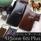 ��iPhone6Plus/iPhone6sPlus�ѡۥ����ɥХ����ܳץ쥶���������ϥ̥Хå�(���ܳ�)CORDOVAN�ܳץ��С��������ۥ������Ģ������ޤ�forBiz(�ӥ��ͥ�)���ޡ��ȥե�����ASDEC�ʥ����ǥå��ˡڤ����ڡۡڥݥ����10�ܡ�10P05Oct15