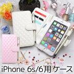 【iPhone6/iPhone6s用】選べるカラー・カバーケース・ホルダーiPhoneケースブックスタイルスマホケースレザーケース(合皮)手帳型スタンド機能二つ折りペンホルダーピンクホワイトASDEC(アスデック)