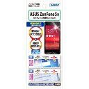ZenFone5 A500KL (2014年モデル) フィルム ノングレア液晶保護フィルム3 防指紋 ...
