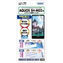 楽天モバイル AQUOS SH-RM02 / DMM mobile AQUOS SH-M02 / エ ...