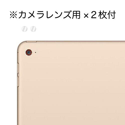 【iPadAir2用】ノングレア液晶保護フィルム3防指紋反射防止ギラつき防止気泡消失タブレットASDEC(アスデック)