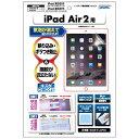 iPad Air2 / iPad 9.7インチ (2018年 第6世代 / 2017年 第5世代) フィルム ノングレア液晶保護フィルム3 防指紋 反射防止 ギラつき防止 気泡消失 タブレット ASDEC アスデック NGB-IPA06