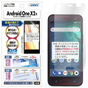 Android One X2 / HTC U11 life
