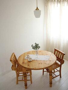 ダイニングテーブル 木製 カフェ ダイニングチェア リビング 天板 モダン LOHAS 北欧 ナチュラル カントリー ダイニングテーブル 丸テーブル(単品) 1050mm パイン色※本州玄関前渡し送料無料0152